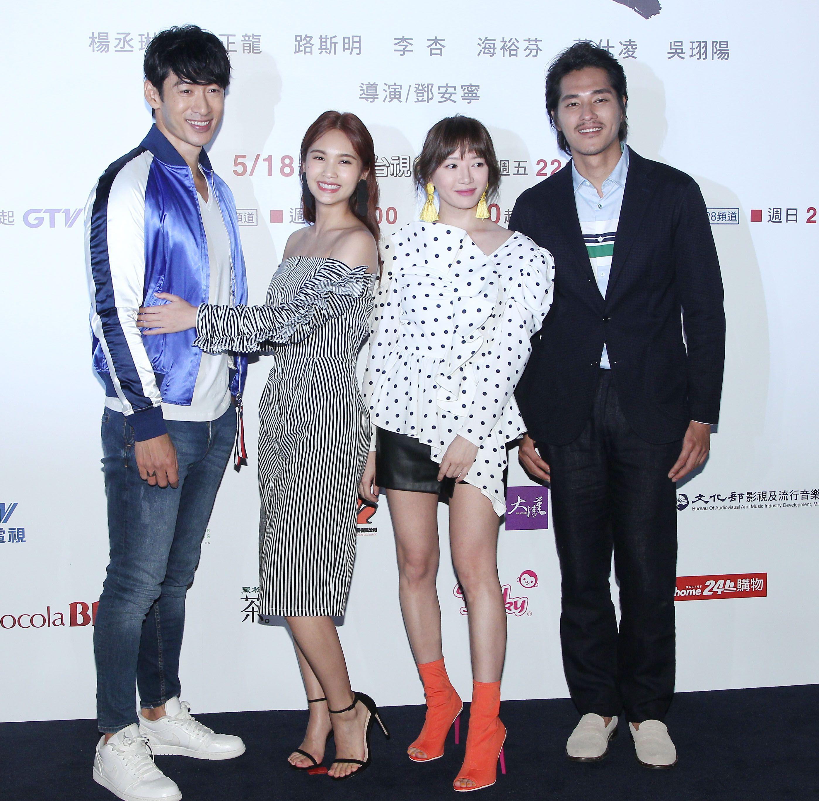 「前男友不是人」演員路斯明、楊丞琳、藍正龍、李杏。(記者邱榮吉/攝影)