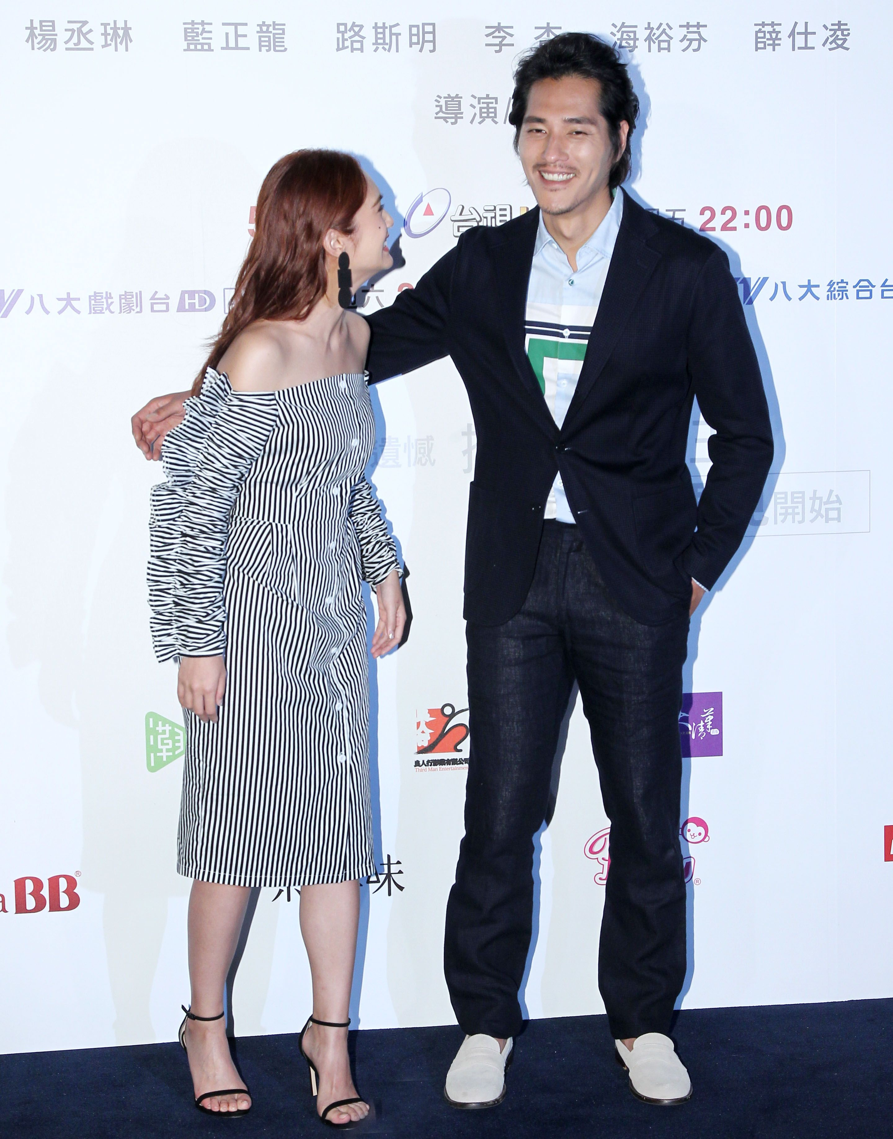 「前男友不是人」男女主角楊丞琳、藍正龍。(記者邱榮吉/攝影)