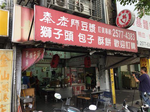 台北,松山,秦老師豆漿,竊盜,毒品,安非他命。呂品逸攝