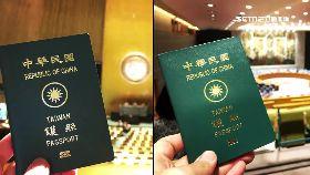 台護照遭拒1800