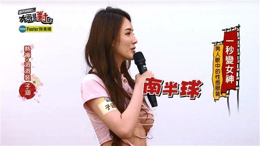子涵(Joanna)(圖/翻攝自YouTube)