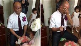 「你不愛她了跟我說…」女兒出嫁拜別 硬派父讓全場噴淚 爆料公社3.0 YouTube