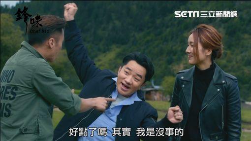 謝霆鋒,王祖藍,鋒味(圖/亞洲旅遊台提供)
