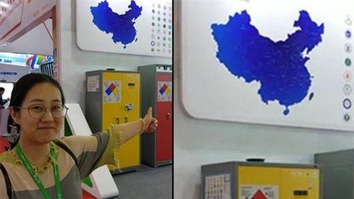 中國大陸,地圖,台灣,女老師(圖/微博)