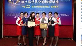 世界航空公司排行榜,世界空姐節,空姐(民航資源網)