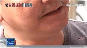 台北,中正一分局,性騷擾,性侵,印尼籍,通緝犯,通譯人員,爆料公社,女移工(圖/翻攝新聞台)