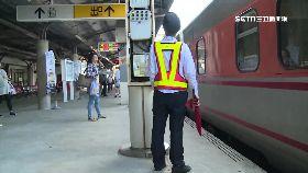 童誤上火車1200