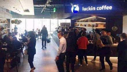 灑錢擴張500店仍賣輸星巴克 陸咖啡業者森77提告壟斷瑞幸咖啡圖/翻攝自微博