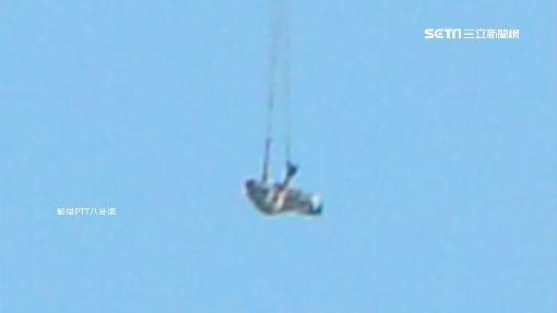 悚! 傘兵跳傘傘沒開!特戰兵摔落重傷