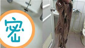 小被被,泥漿,清水,dcard,閨蜜,洗手台,口水布