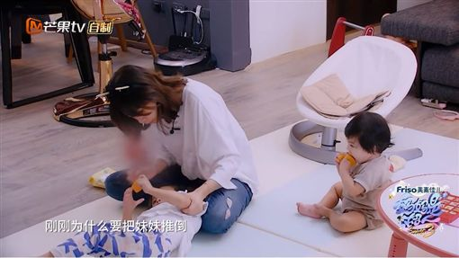 媽媽是超人,賈靜雯/翻攝自芒果TV YouTube