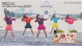 LMG大跳泰式舞步。