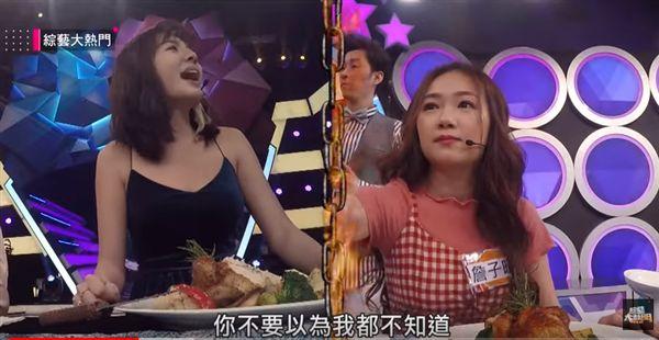 丫頭,鮪魚, 圖/翻攝自YouTube