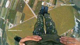 清泉崗海拔高 空降「風大氣流亂」成傘兵噩夢(圖/翻攝自歐斯要冒險 Ofucos)