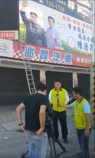 陳清茂找金正恩助選/陳清茂臉書