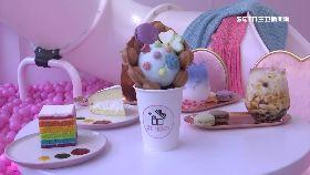 繽紛甜品屋1800