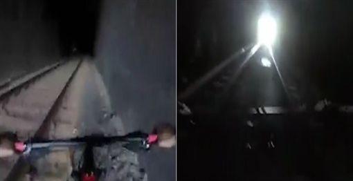 巴西,隧道,單車,腳踏車,自行車,臉書,影片,危險 圖/翻攝自臉書