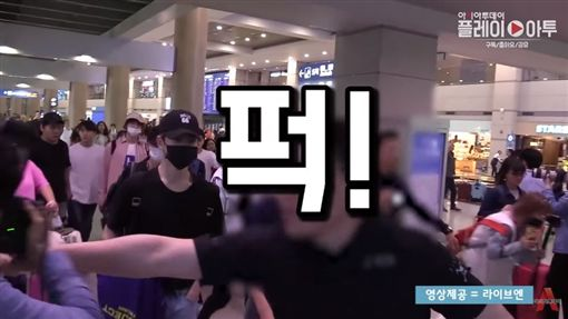 NCT127/翻攝自ASIATODAY YouTube