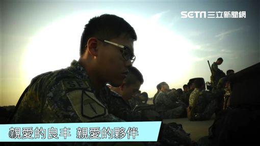 陸軍影片「等你歸來」 秦良丰