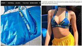 網友KUSO大搞IKEA藍色環保購物袋(合成圖/翻攝自鏡報、太陽報)