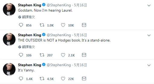 到底誰耳包?繼黑藍、白金洋裝…這句話再引戰 川普也在聽圖/翻攝自Steven King Twitter