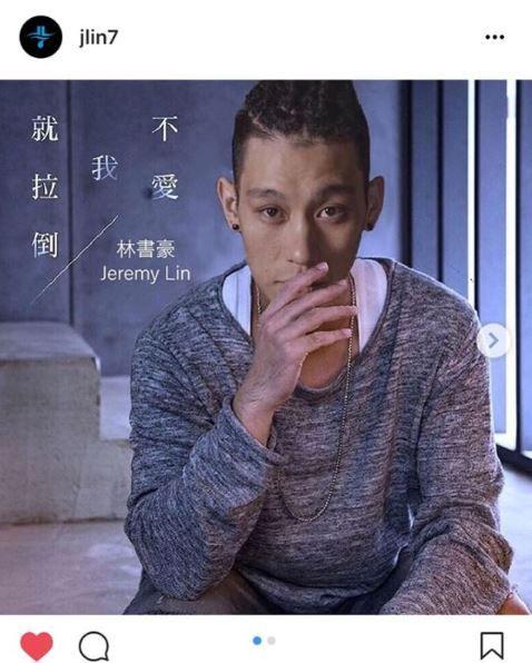 周杰倫,林書豪(圖/翻攝自IG)
