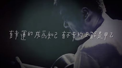 李宗盛《新寫的舊歌》(圖/翻攝自相信音樂BinMusic YouTube)