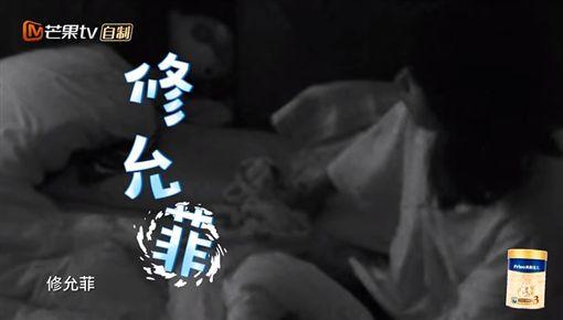 媽媽是超人,咘咘,賈靜雯(圖/翻攝自YouTube)