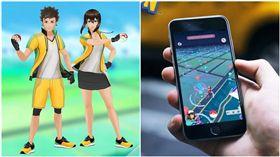寶可夢黃色戰隊(合成圖/翻攝自Pokemon GO Taiwan臉書)