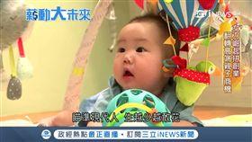 少子化掀寵愛商機!嬰兒奢華需求增 M4