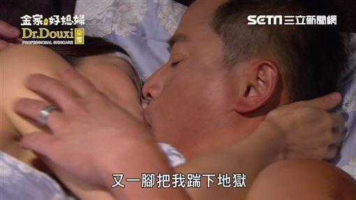 金家好媳婦,江宏恩,張靜之