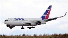 古巴航空公司(Cubana de Aviacion)客機(圖/翻攝自推特)