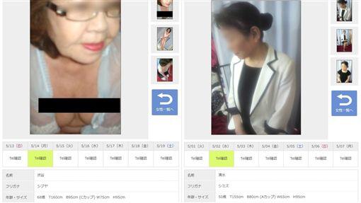 多圖/「熟女俱樂部」13女郎曝光 驚見72歲高齡大隻馬圖/翻攝自日網
