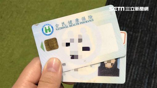 健保卡 ID-1366398