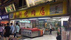 一提到台北萬華知名的華西街夜市,不少人就會想到「蛇肉」,但華西街最後一間的「亞洲毒蛇店」將吹熄燈號,走入歷史。其他網友看到後,紛紛感慨「小時候每週末必看殺蛇秀啊…」(圖/翻攝自臉書)