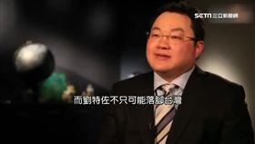 公款把妹不手軟!劉特佐專追上流名媛 蕭亞軒也曾被求婚。