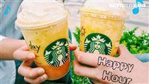 氣溫,咖啡,統一星巴克,星冰樂,Happy hour,買一送一