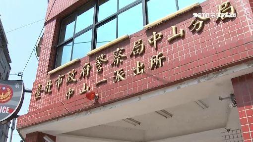 中山警分局,天下第一分局,台北市警察局中山分局