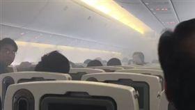 全日空,航空公司,成田機場,航班,白煙,乘客,疏散,航廈 推特