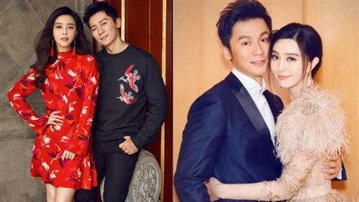 女星范冰冰跟未婚夫李晨。(翻攝微博)