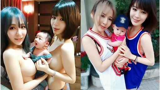粉絲團,我和兩個媽媽,小三,Echo,網友,520(圖/翻攝我和兩個媽媽臉書)
