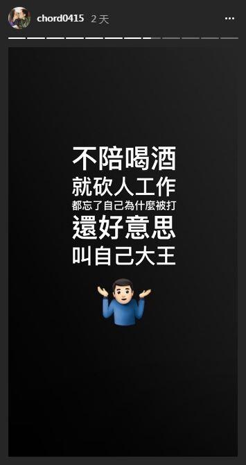撕爛陳昇演唱會門票 謝和弦怒嗆:裝大哥糟蹋人 圖翻攝自謝和弦IG