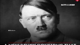 推翻潛逃阿根廷! 破解希特勒