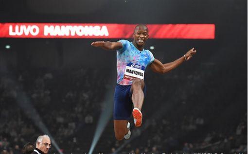 曼永加。(圖/翻攝自IAAF網站)