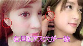 「AKB48」前成員渡邊茉莉繪被爆下海拍AV素人片(圖/翻攝YouTube)