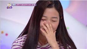 「爸爸摸屁股又舔我」韓女上節目求救/翻攝自KBSEntertain YOUTUBE