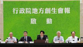 行政院長賴清德21日召開第一次「地方創生會報」。(圖/翻攝賴清德臉書)