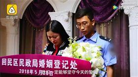 520就是想婚!帥警請假2小時給驚喜 女友激動落淚點頭 圖/翻攝自騰訊