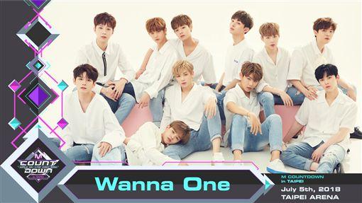 Wanna One/翻攝自寬宏藝術臉書