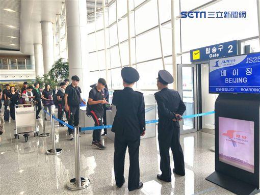 ▲平壤機場登機。(圖/記者林辰彥攝影)